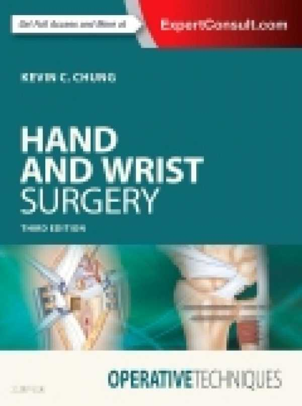 OPERATIVE TECHNIQUES HAND AND WRIST SURGERY