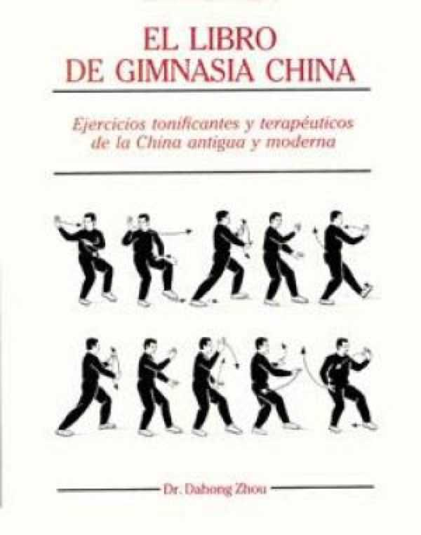 EL LIBRO DE GIMNASIA CHINA